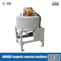 Automatic Dry Magnetic Separator 50000 Gauss 380ACV Electromagnetic Separator
