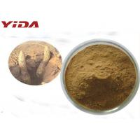 Quality Cistanche Deserticola Extract Sex Steroid Hormones Male Enhancement Drugs Material for sale