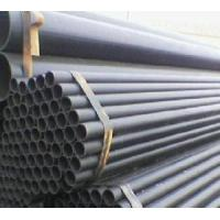 Quality 15CrMo Seamless Pipe for sale