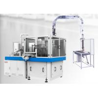 China SCM-601 Paper Cup Forming Machine for PE PLA Coated Paper Board on sale