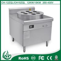 Industrial food steamer for commercial use