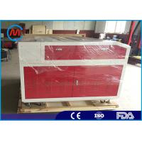 China Professional CNC Co2 Mini Laser Engraving Machine With LCD Display Screen on sale
