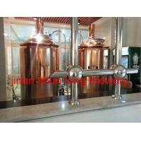 Quality 5bbl beer brewery machine 600l draft beer machine for 3 years warranty time for sale