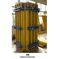 Quality wooden beam H beam Adjustable Column Formwork system for sale