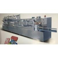 Quality SX-80A Automatic More Wipes Packaging Machine for sale