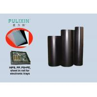 Quality Semi Conductive Polypropylene Plastic Sheet 1 Mm Black Plastic Sheeting Roll for sale