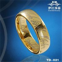 Buy cheap Tungsten ring,Finger ring,Fashion Ring from wholesalers
