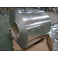 Quality AISI ASTM BS Galvanized Sheet Metal Strips 150mm Width Zinc Coating 30-275g/M2 for sale
