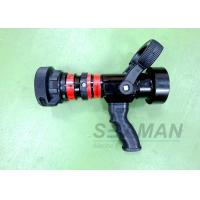 Buy cheap Adjust Flow Rate Fire Hose Nozzles 4 Position Fire Pistol Grip QLD6.0-8 from wholesalers