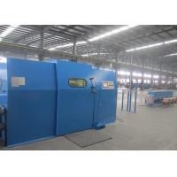 Quality 800DTB Wire Bunching Machine For Bare Copper Wire Tinning Wire Tinned Wire for sale