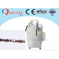 Buy cheap High Power 1000W Fiber Laser Cleaning Machine Removal Rust Oxide Coating product