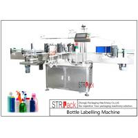 Adjustable Automatic Sticker Labeling Machine / Bottle Labeling Equipment Speed 120 BPM