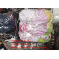 Quality Africa Style Export Bales Used Mens Pants Mix A Grade Second Hand Costumes for sale