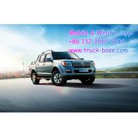 Quality Dongfeng Nissan Rich P11 LHD/RHD Pick-up Truck 4x2/4x4 for sale