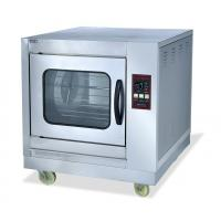 Buy cheap Car Chicken Rotisserie Motor Oven Stainless Steel Gas Griddle Free Standing With from wholesalers