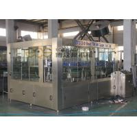 Quality 380V 3 Phase Water Filling Machine 32 Heads with ABB Main Motor Gear Box for sale