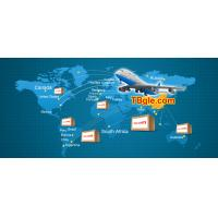 China Online Shopping Agent for the biggest market in the People's Republic of China on sale
