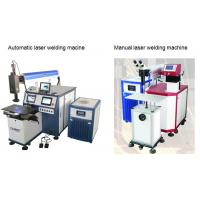 Quality 300W Water Cooled Automatic Welding Machine , High Output Power Laser Soldering Machines for sale