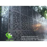 China CNC engraved facade aluminum decorative facade wall cladding exterior building curtain wall patterned facade ceiling on sale