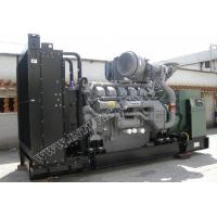 Quality 1352KW 1690KVA Perkins Diesel Generator set 3Phase 60HZ Open Type for sale