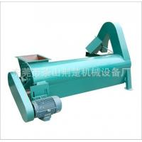 HDPE PP PET Flakes Plastic washing and Drying Machine