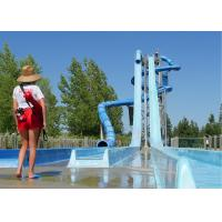 Quality Fiberglass Aqua Loops Water Park Playground / High Speed Water Slide Pipe for sale