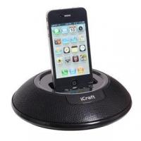 Orb Speaker System for Phone& Pod