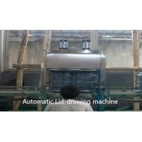 Buy cheap Auto Barrel Water Bottling Machine , 3.8KW Mineral Water Bottling Plant Equipment product