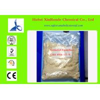 Buy cheap Estradiol Enanthate Positive Effects 4956-37-0 Oestradiol 17-heptanoate product