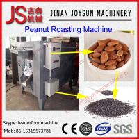 Food Processing Machinery Continuous Peanut Roaster