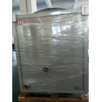 Buy cheap MD60D Top blowing 21KW Floor Heating Air Source Low Temp Heat Pump from wholesalers