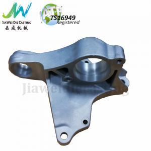 Metal Die Cast Aluminum Alloy Motor Mount Bracket with Abrasive Blasting Surface