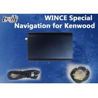 Quality HD Special GPS Navigation Box for Kenwood comes with map card for sale