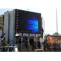 Quality EPISTAR Chip P10 Outdoor LED Signs Panel With Synchronous Control Meanwell Power for sale