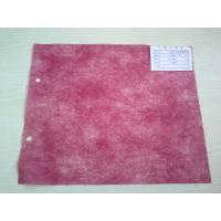 Quality polypropylene spunbond nonwoven fabric, pp non woven fabric for sale