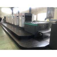 Quality High Accuracy Offset Label Printing Machine / Label Printing Press 30000kg for sale