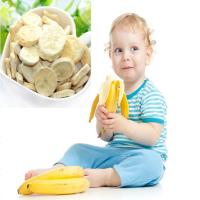 Quality Great quality healthy snack dried banana chips for sale