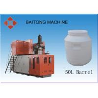 Buy cheap Plastic Safety Blow Molding Equipment , HDPE Plastic Bucket Making Machine from wholesalers