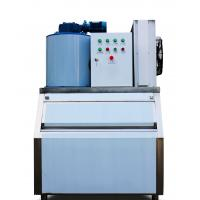 China Industrial Flake Ice Maker, Flake ice machine to make pure, dry, powder-less flake ice on sale