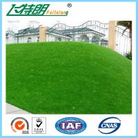 Quality 50mm Filed Green Natural Artificial Turf Grass For Garden / School / Backyard for sale