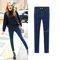 Quality Spring / Summer / Autumn Women's Straight Leg Jeans Wear Comfortable Korean Style for sale
