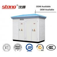 China YB-12/0.4(F·R) high-voltage transformer  HOT SALE DIRECT SIPPLY OF MANUFACTOR on sale