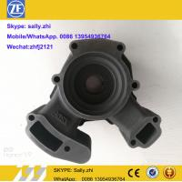 ZF pump gear 0501208765, Zf gearbox parts for ZF transmission 4WG180 /6wg200 for