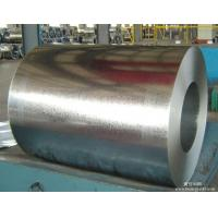 China JIS G3302 SGCH Anti Impact Galvanized Steel Coil Oiled Surface For Civil Chimney on sale