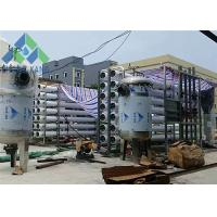 Quality Stainless Steel Commercial Ro Water Purification Systems , RO Water Filter System for sale
