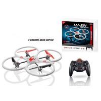 Buy cheap HJ-991 2014 NEW large rc quadcopter with camera 6-axis HJ-991 rc UFO with gyro from wholesalers