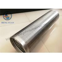 Quality Length 5.8M Stainless Steel Vee Well Casing Pipe Wire Welded Well Pump Screen for sale
