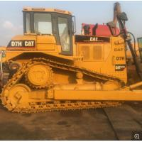 Buy cheap Japan Cat D7H/D6H Bulldozer / Caterpillar D7h Bulldozer for Sale from wholesalers