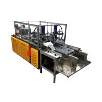 Buy cheap Fully Automatic Paper Plate Making Machine For Uncoated Paper SGS Certificate from wholesalers