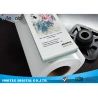 Buy cheap 300D Fine Art Blank Inkjet Canvas Roll 220gsm for Large Format Printer from wholesalers